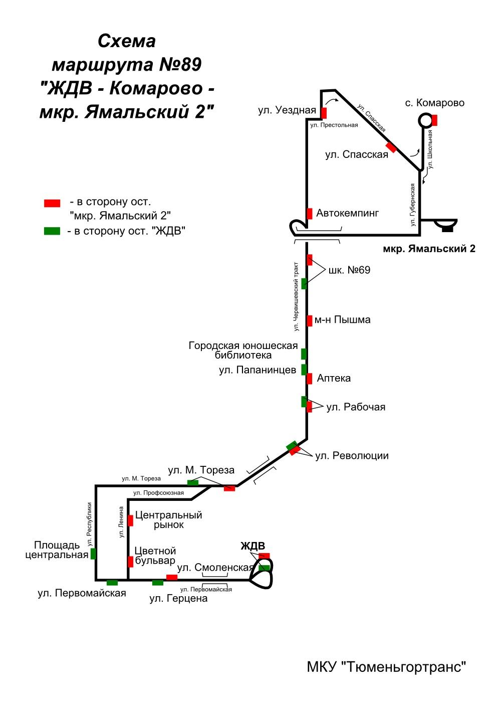 Схема движения 89 маршрута