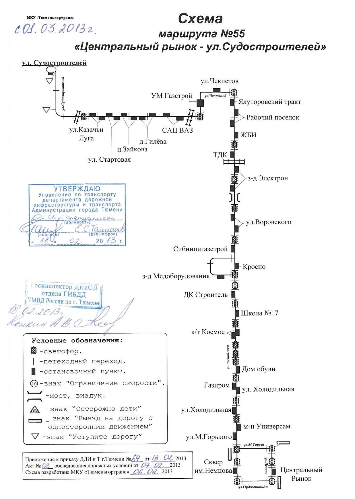 Схемы маршрутов автобусов г.тюмени
