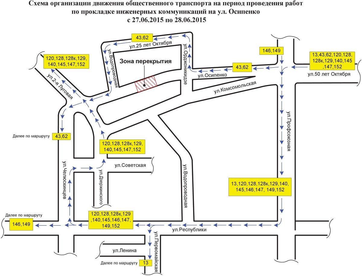 15 парковая схема проезда