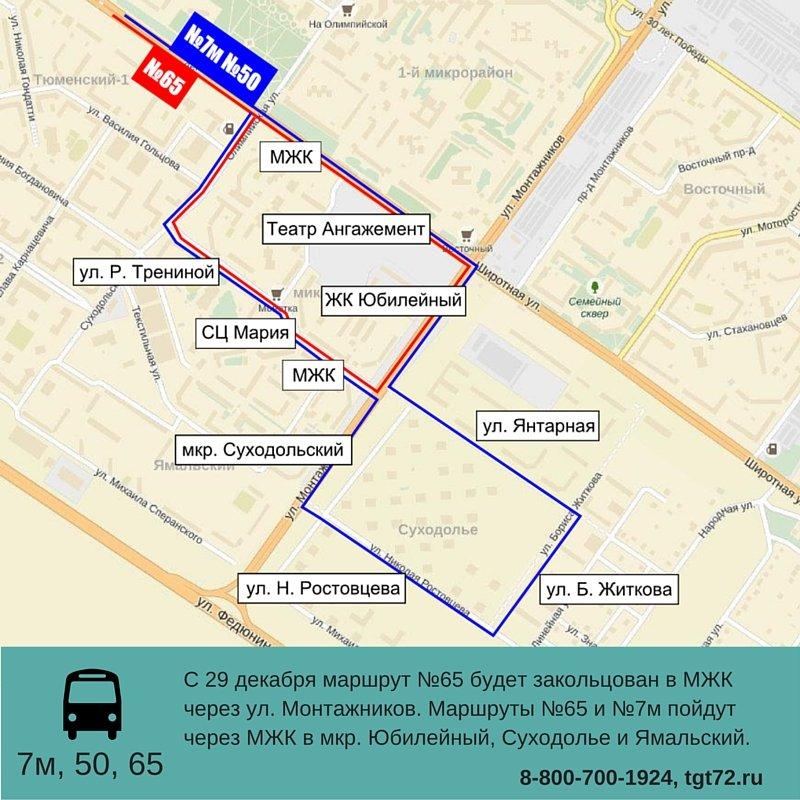 По новому участку улицы Монтажников поехали первые автобусы 2